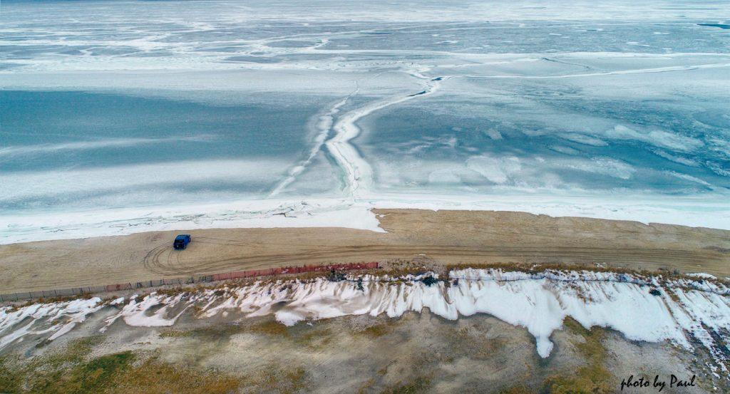 Great Peconic Bay II